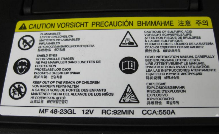 маркировка аккумулятора