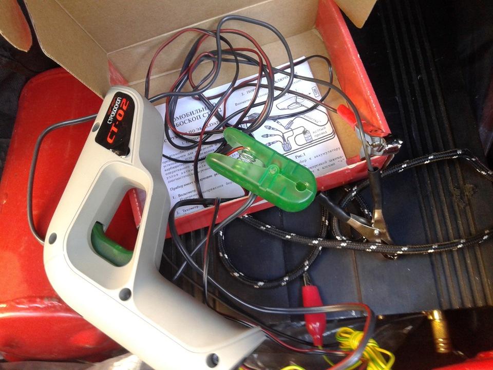 Стробоскоп для регулировки угла зажигания