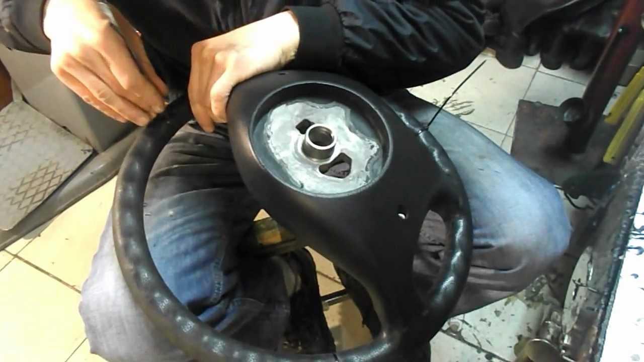 Обшивка автомобильного руля кожей