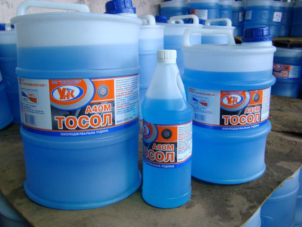 """Охлаждающая жидкость """"Тосол"""" синего цвета"""