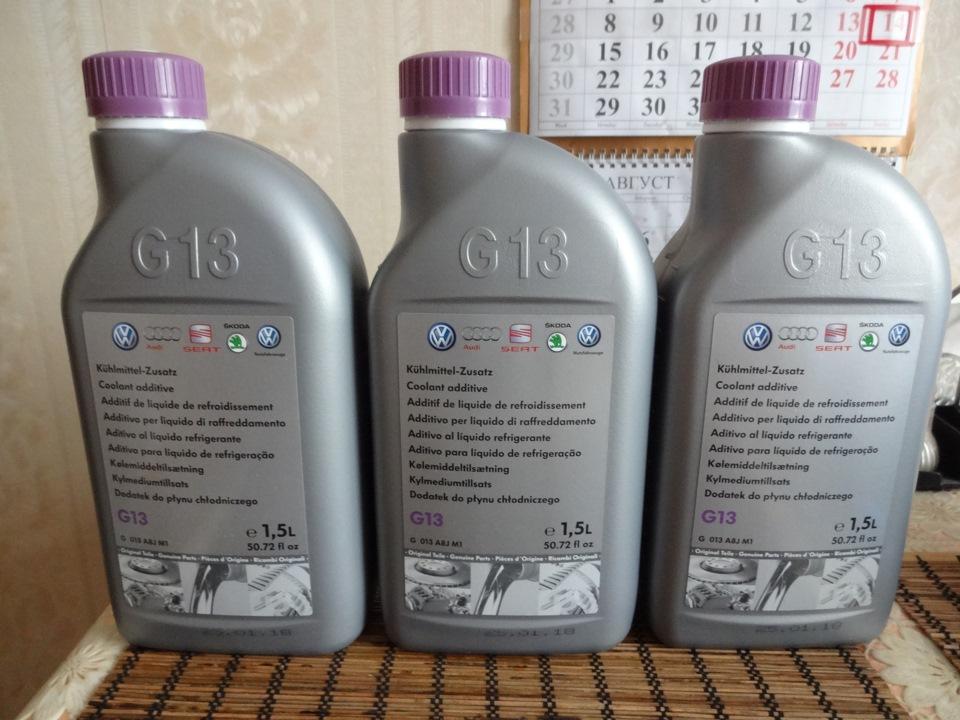 Фото охлаждающей жидкости g13