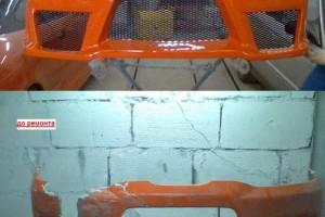 Бампер до и после ремонта