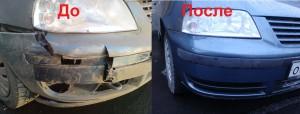 Результат склеивания переднего элемента кузова