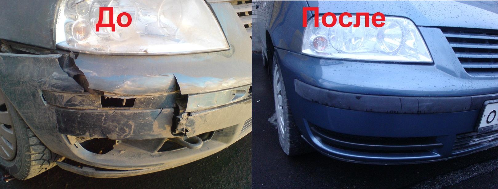 Треснутый бампер до и после ремонта