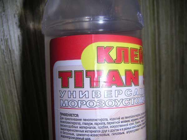 «Титан» – не лучший выбор для салона