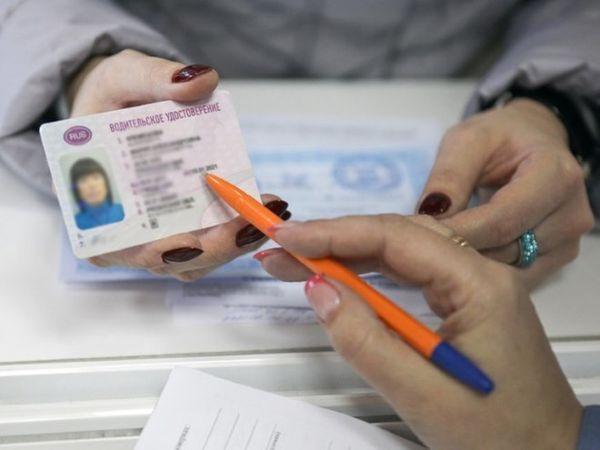 При смене фамилии необходимо заменить водительские права