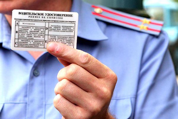 Заменить водительские права можно в ГИБДД