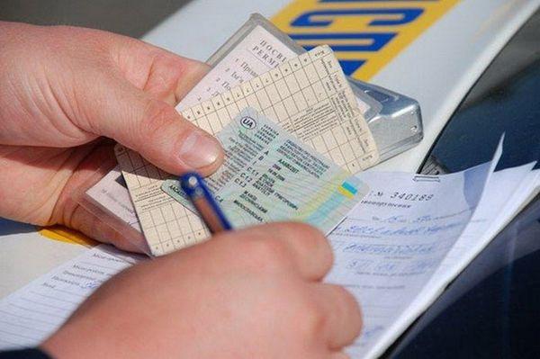 Для замены удостоверения тракториста-машиниста нужно обратиться в Гостехнадзор с заявлением